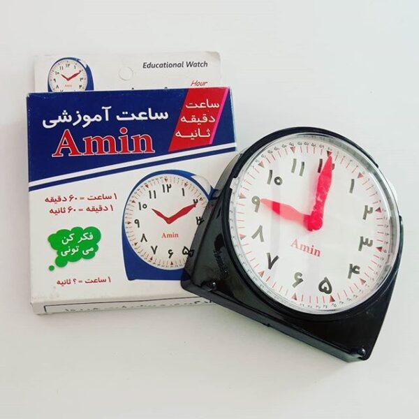 ساعت آموزشی