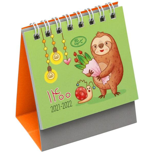 تقویم رومیزی 1400 سیب اسکچ