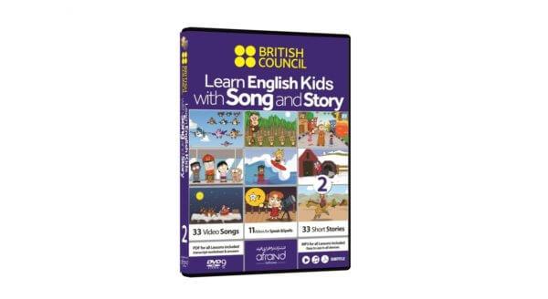 سی دی آموزش زبان کودکان