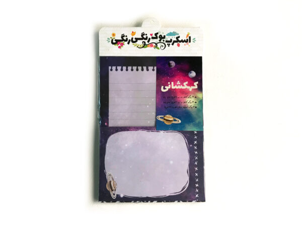 بسته کاغذ اسکرپبوک رنگیرنگی