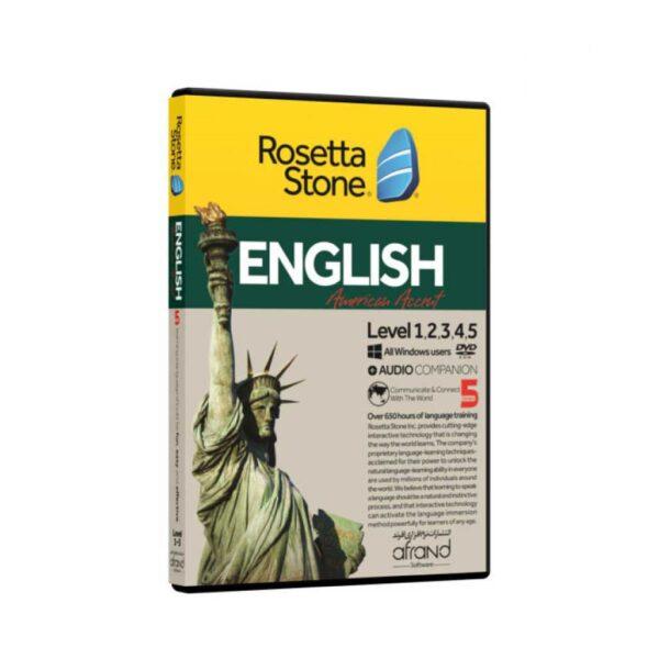 انگلیسی افرند