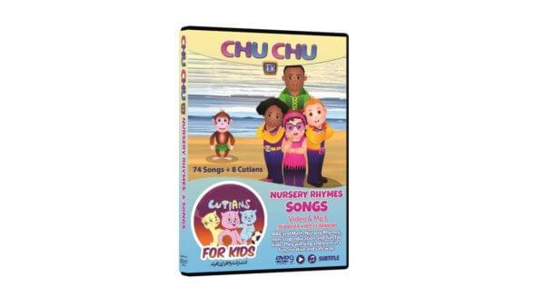 آموزش زبان چو چو تی وی