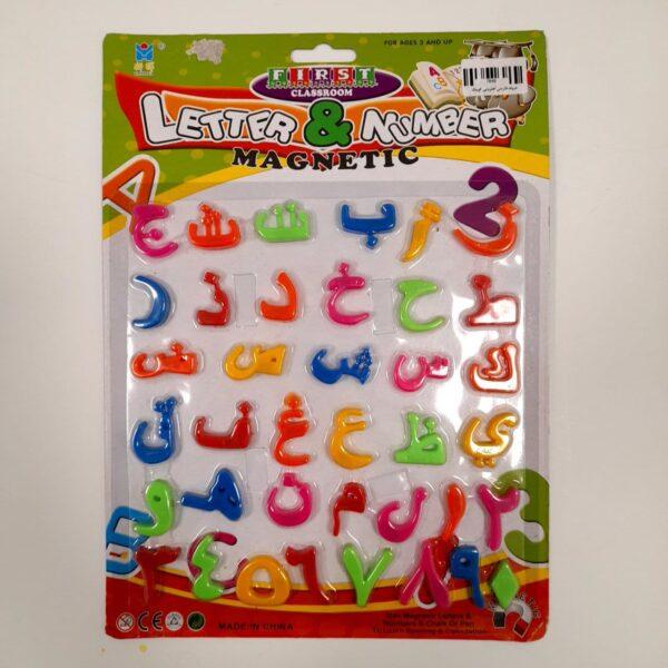 حروف فارسی آهنربایی